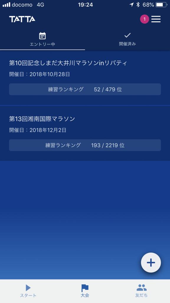 f:id:saitoh_naoki:20180606195230p:plain
