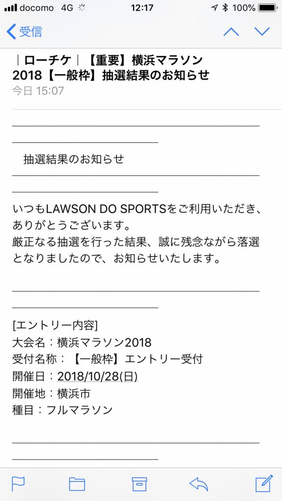 f:id:saitoh_naoki:20180614123013p:plain