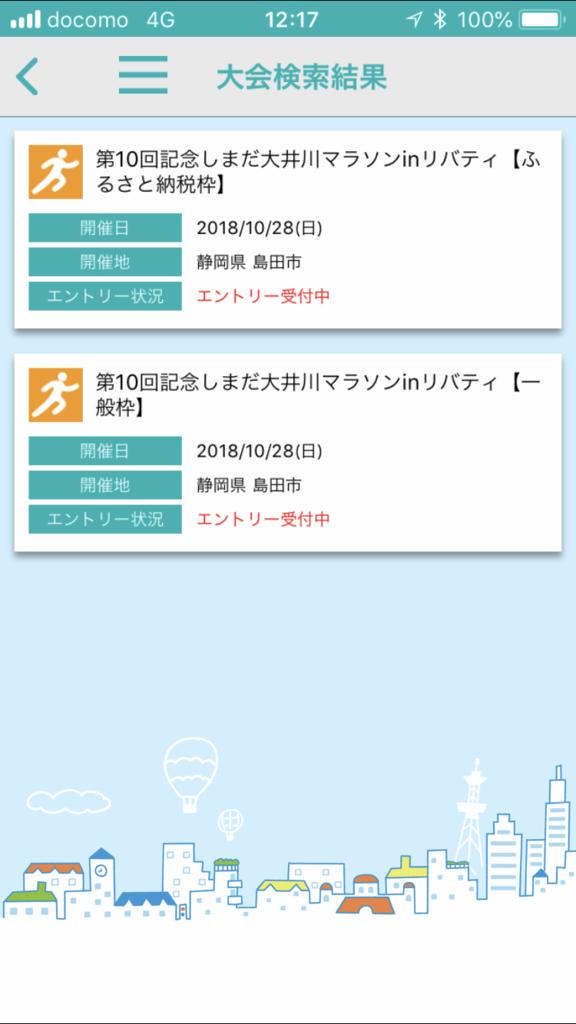 f:id:saitoh_naoki:20180614123055p:plain
