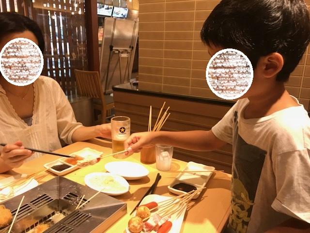 f:id:saitoh_naoki:20180724182818j:plain