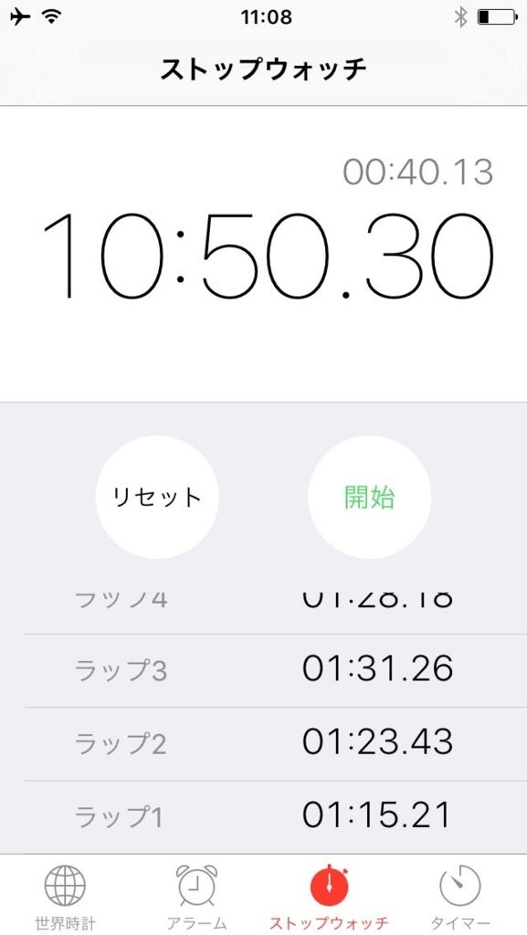 f:id:saitoh_naoki:20180807121603j:plain