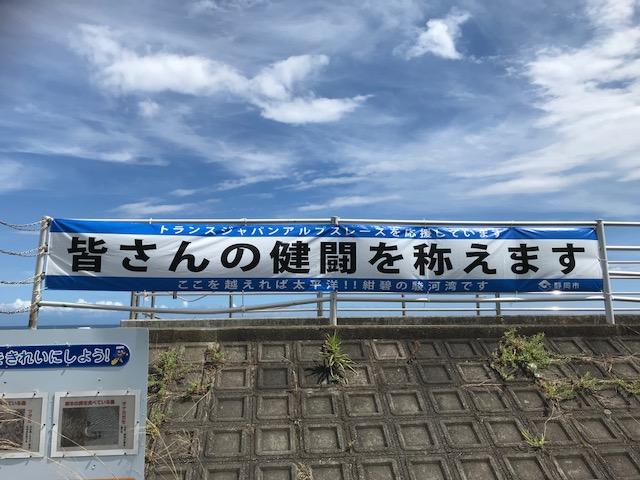 f:id:saitoh_naoki:20180815122642j:plain