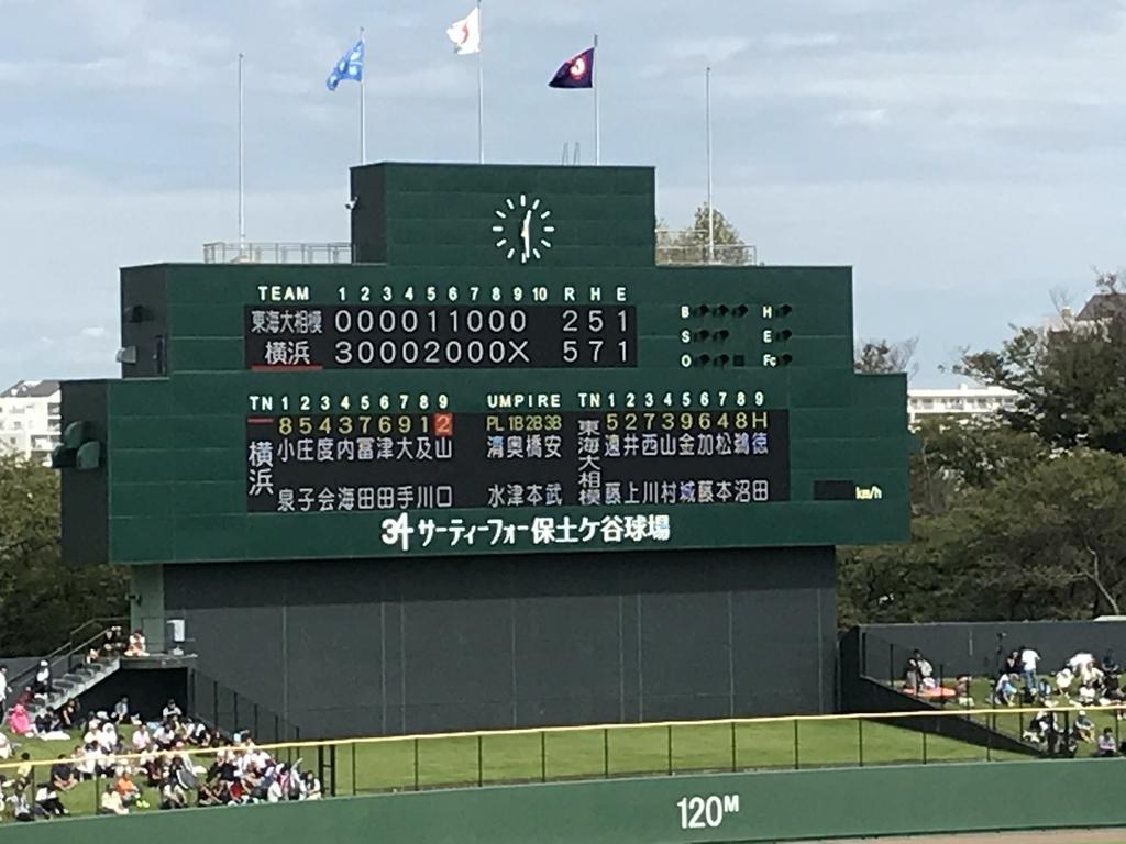 f:id:saitoh_naoki:20180925100749j:plain