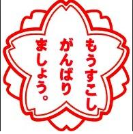 f:id:saitoh_naoki:20181213181456j:plain