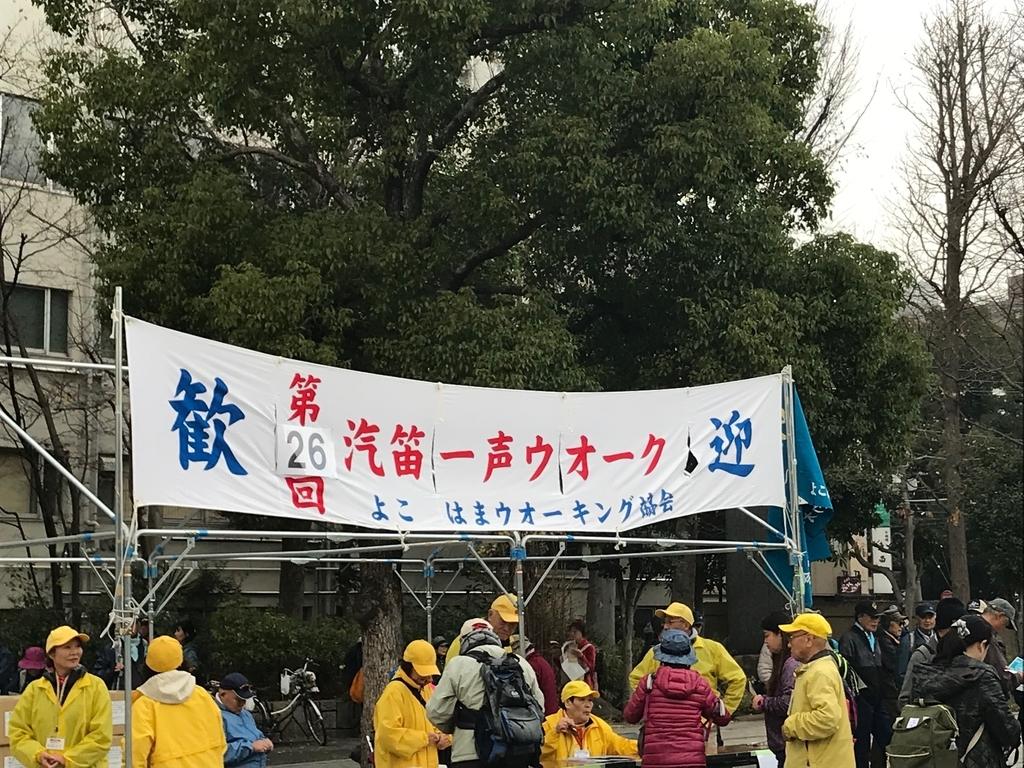 f:id:saitoh_naoki:20181227183503j:plain