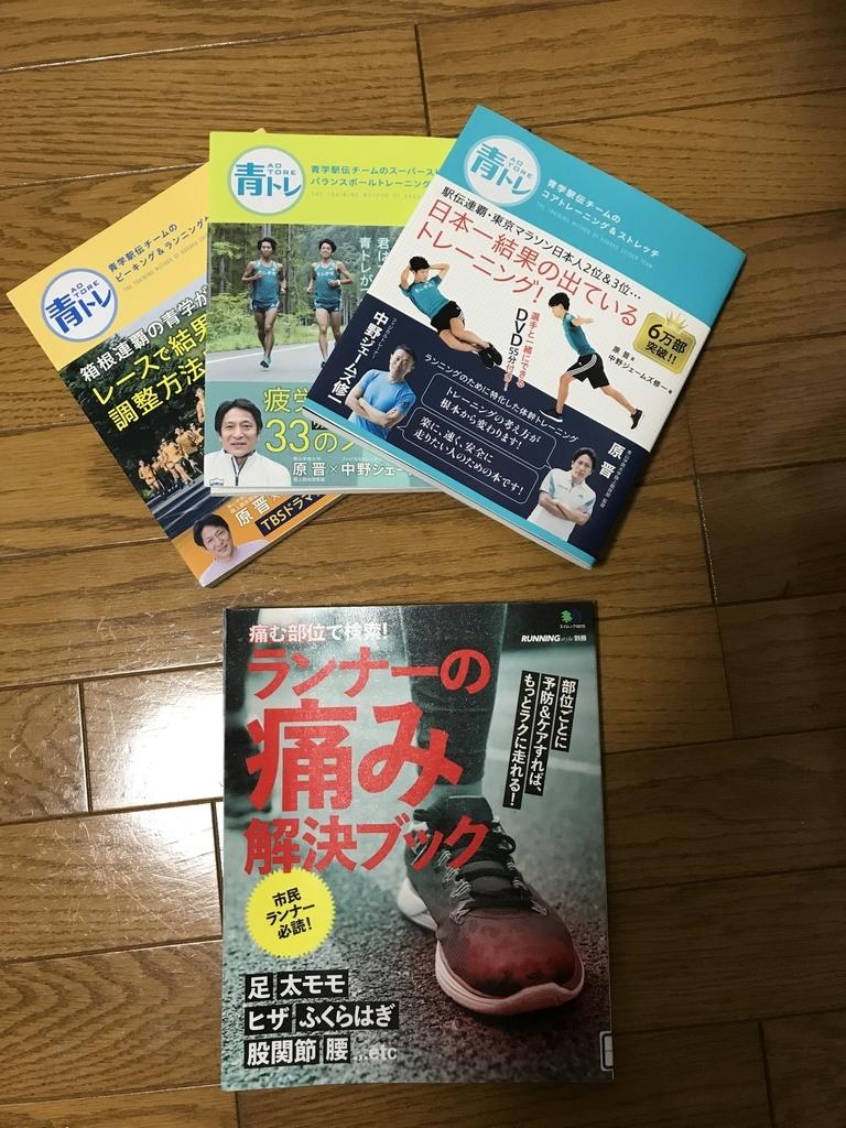 f:id:saitoh_naoki:20190117122953j:plain