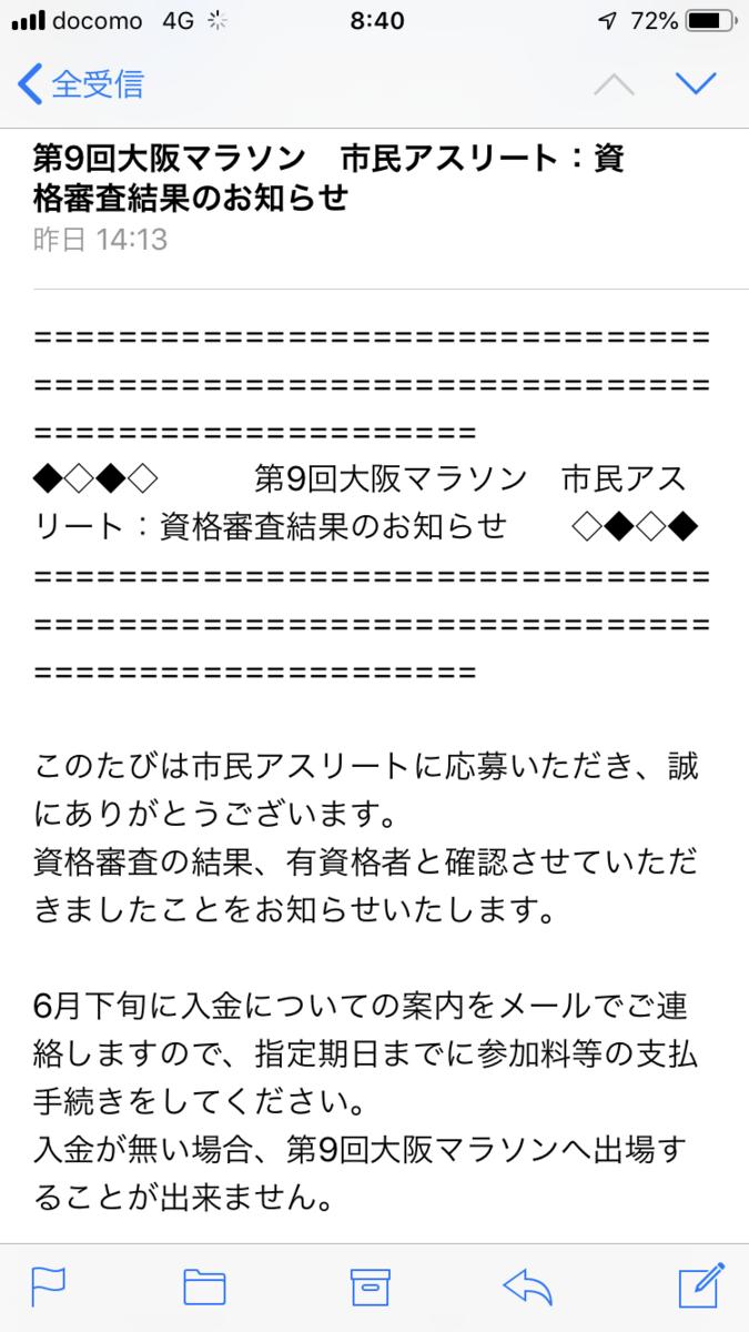 f:id:saitoh_naoki:20190418142903p:plain