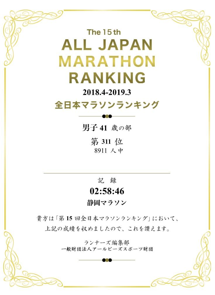 f:id:saitoh_naoki:20190523123637j:plain