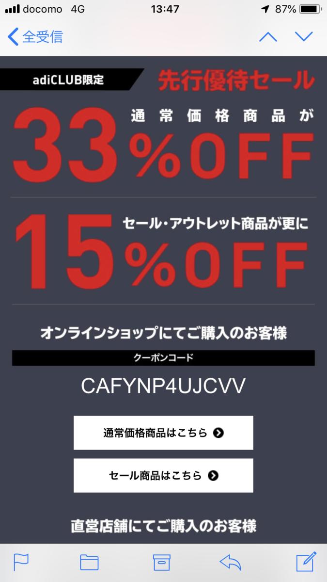 f:id:saitoh_naoki:20190530130107p:plain