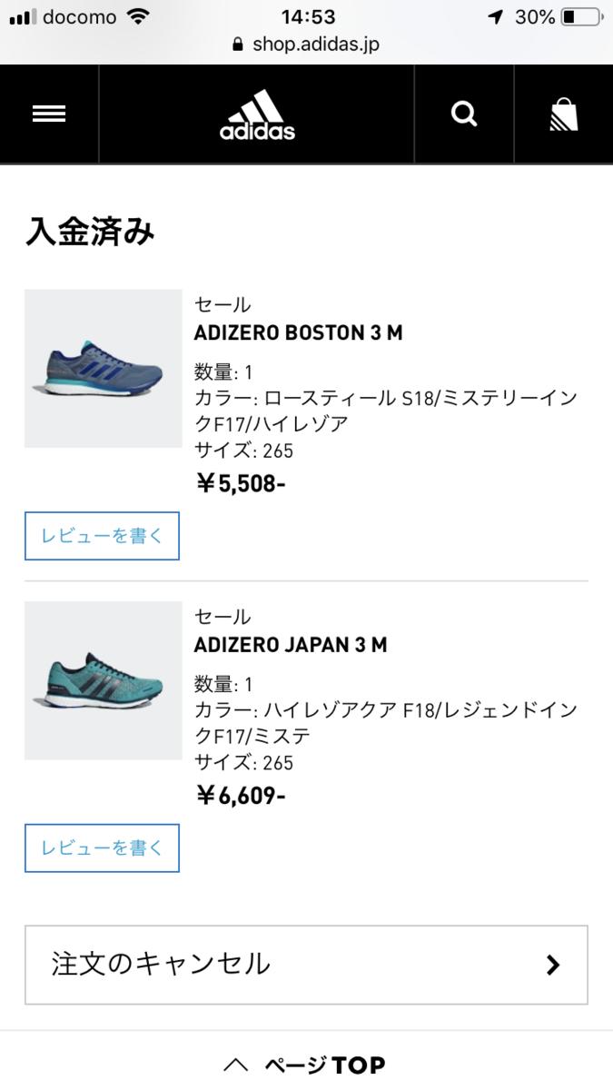 f:id:saitoh_naoki:20190530130213p:plain