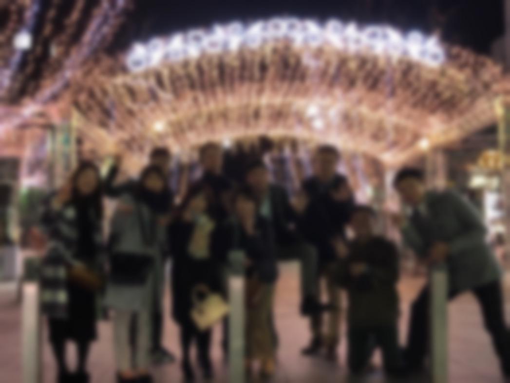 f:id:saitoh_naoki:20191224115724j:plain