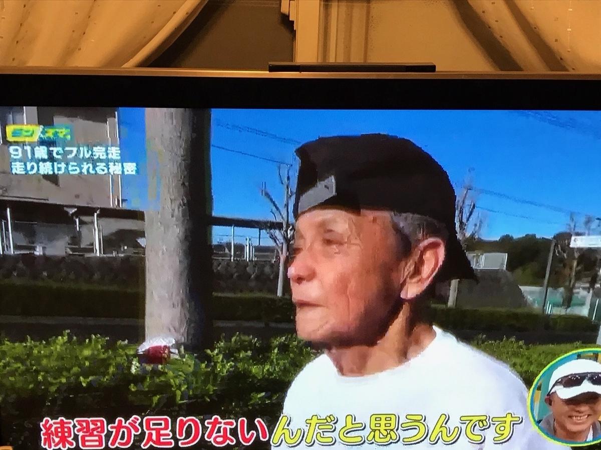f:id:saitoh_naoki:20191230131921j:plain