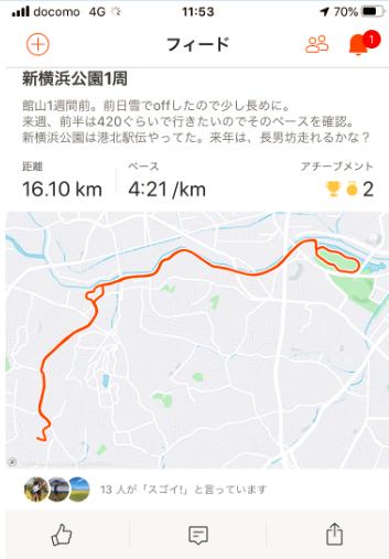 f:id:saitoh_naoki:20200123121315p:plain