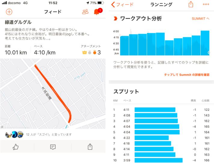 f:id:saitoh_naoki:20200123121336p:plain