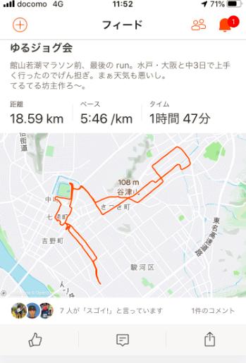 f:id:saitoh_naoki:20200123121401p:plain