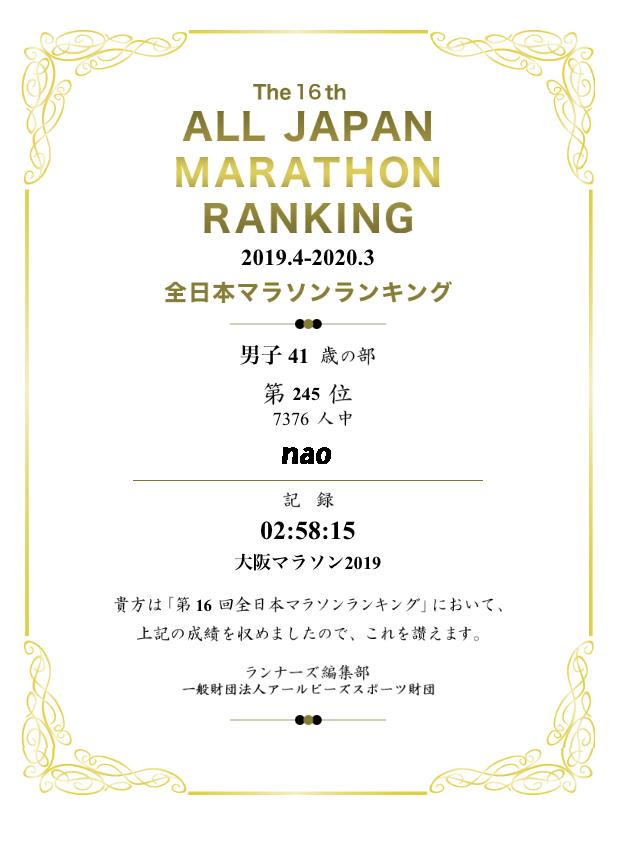f:id:saitoh_naoki:20200623144619p:plain