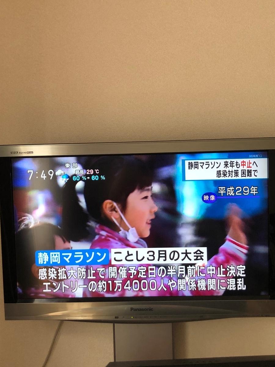 f:id:saitoh_naoki:20200728090952j:plain