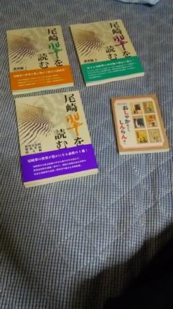 f:id:saitohswebpage:20161008174738j:image:w360