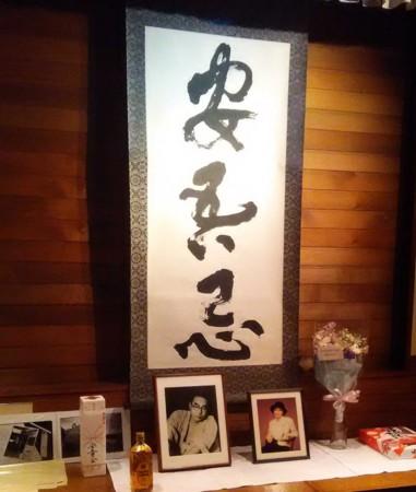 f:id:saitohswebpage:20170217180744j:image
