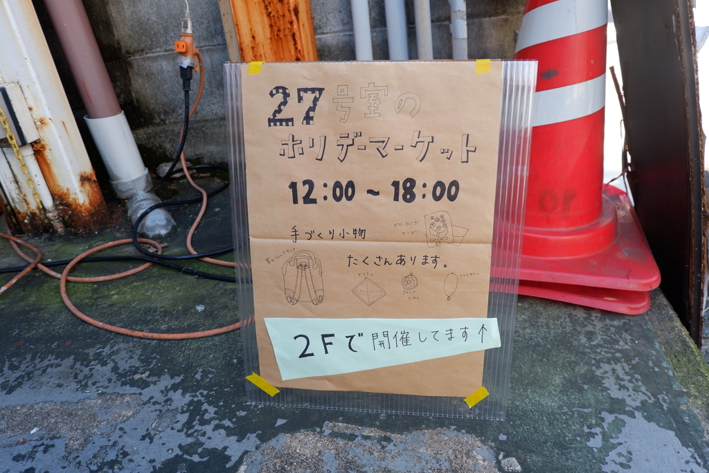 f:id:saitokana:20181103204039j:plain