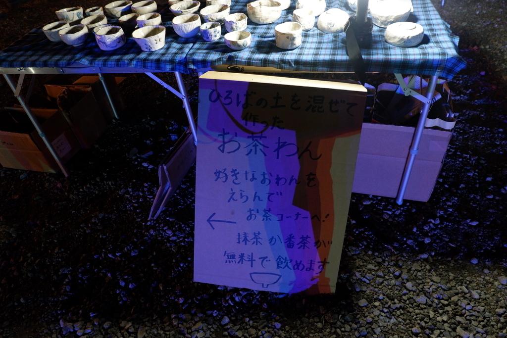 f:id:saitokana:20181127183601j:plain