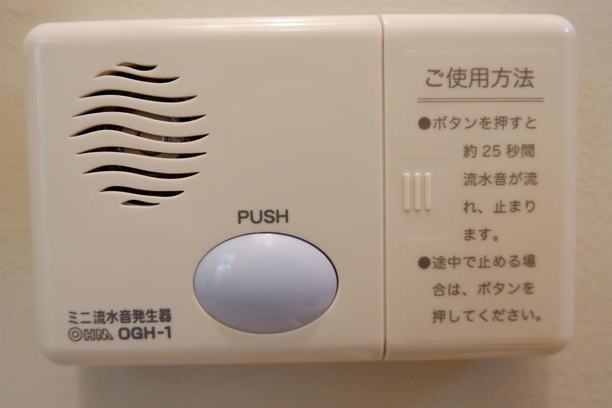 f:id:saitokana:20190727233745j:plain