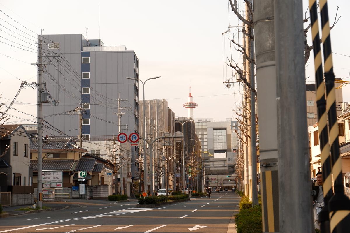 f:id:saitokana:20200405203122j:plain