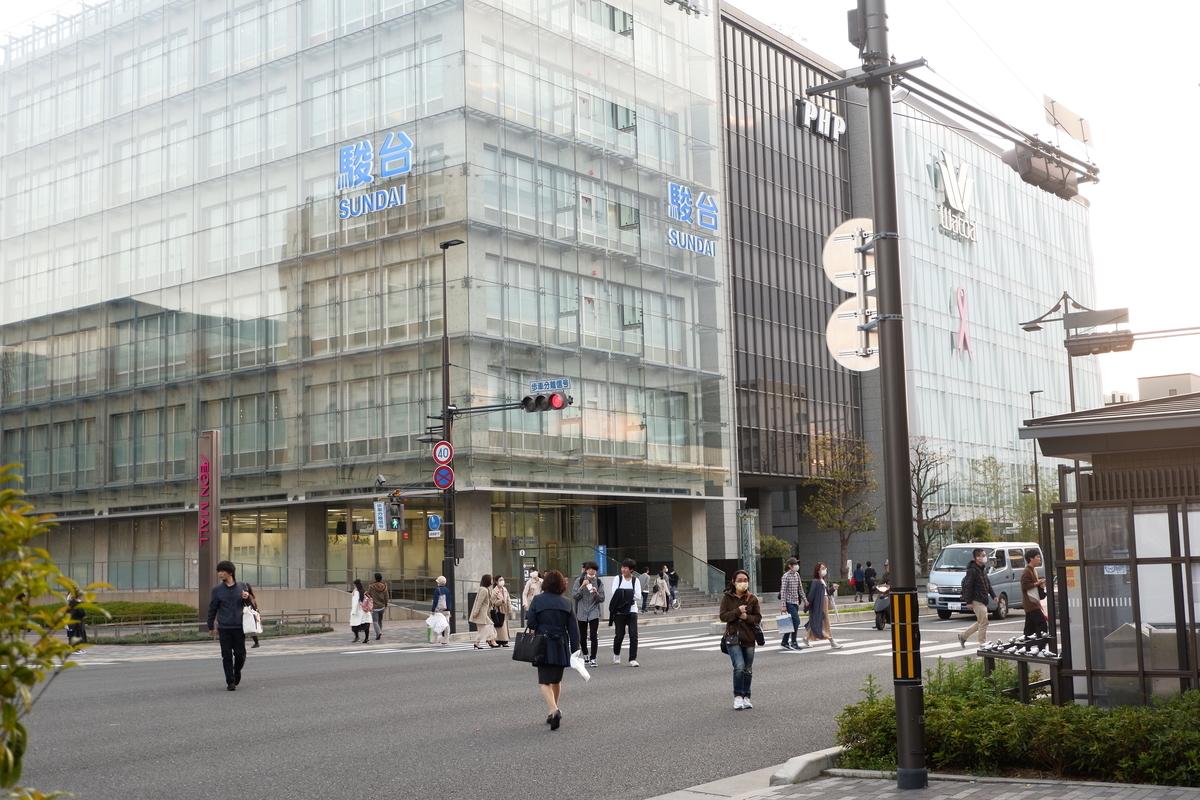 f:id:saitokana:20200405210111j:plain