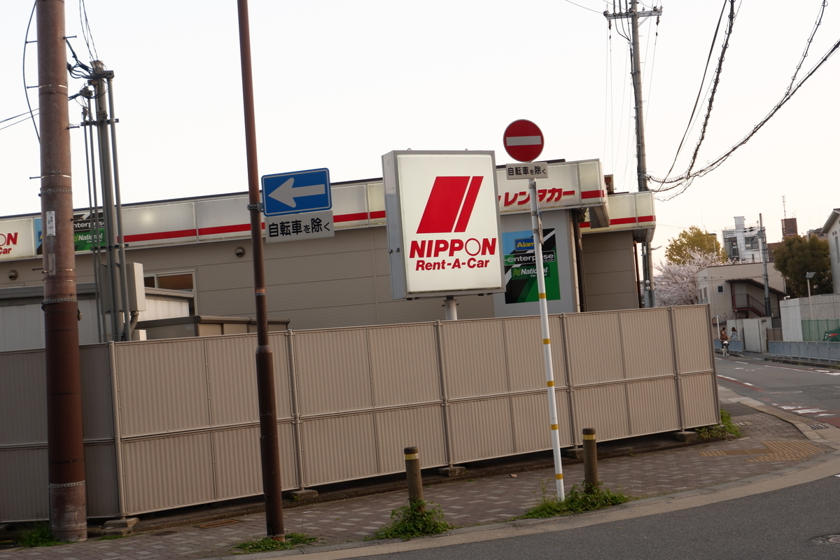 f:id:saitokana:20200405210656j:plain
