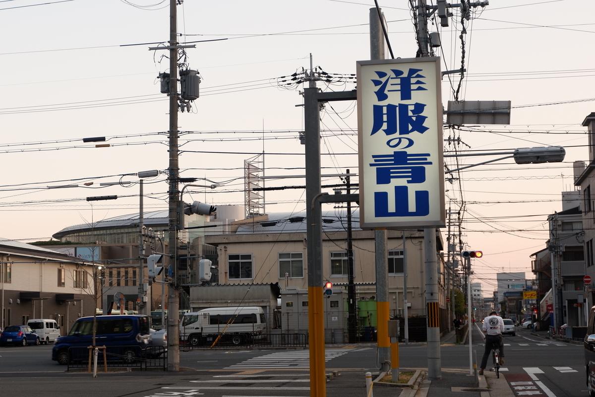 f:id:saitokana:20200405210828j:plain