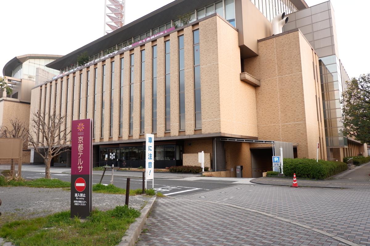 f:id:saitokana:20200405210958j:plain