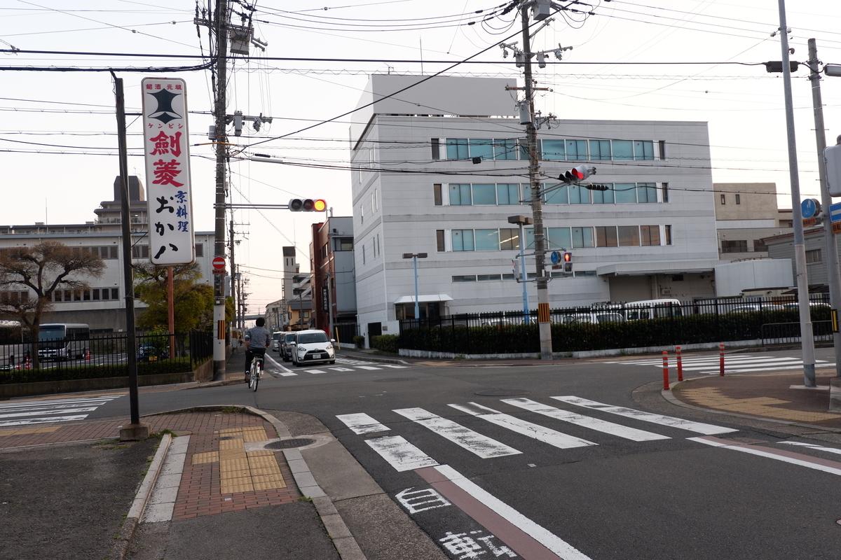 f:id:saitokana:20200405211053j:plain