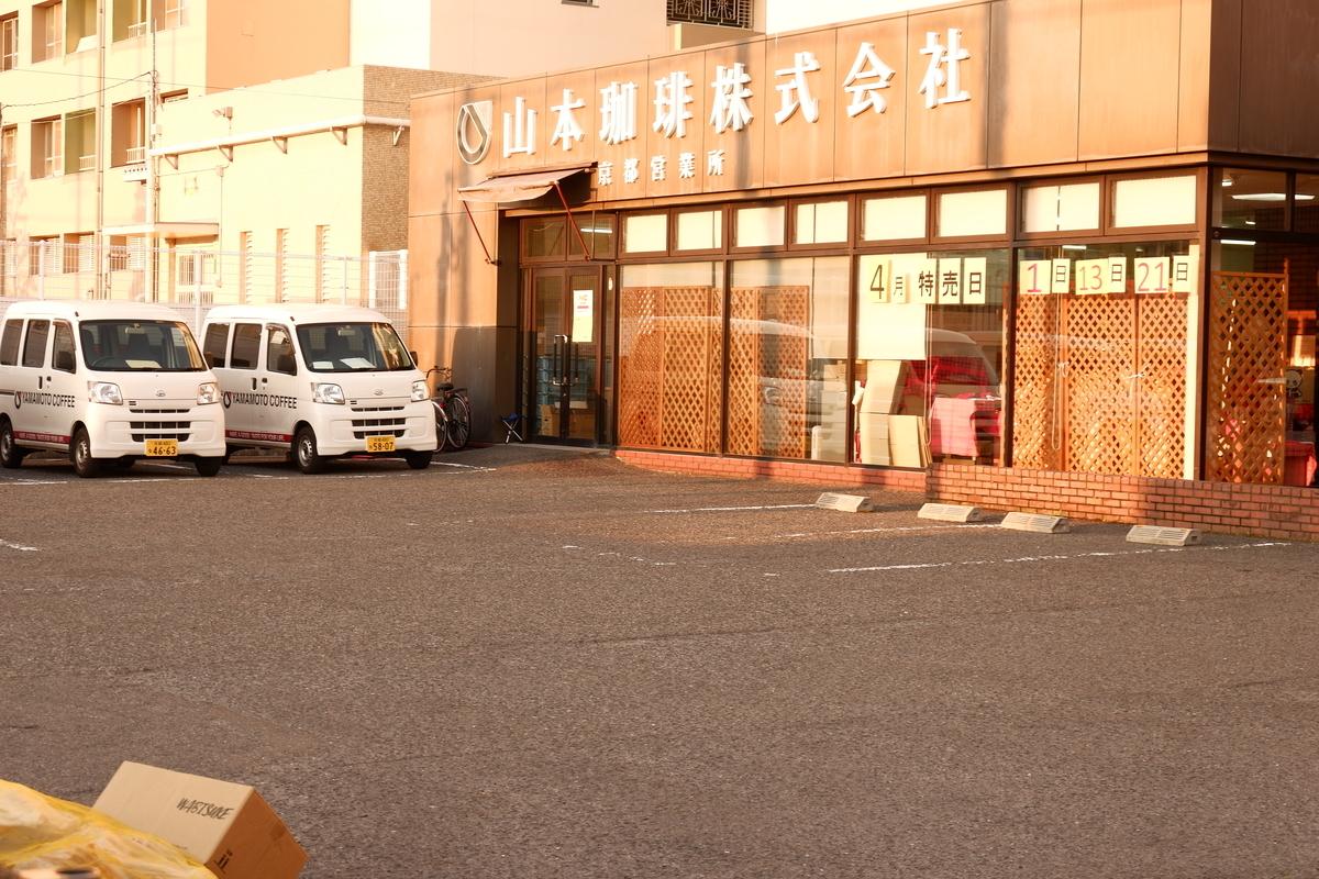 f:id:saitokana:20200408162731j:plain