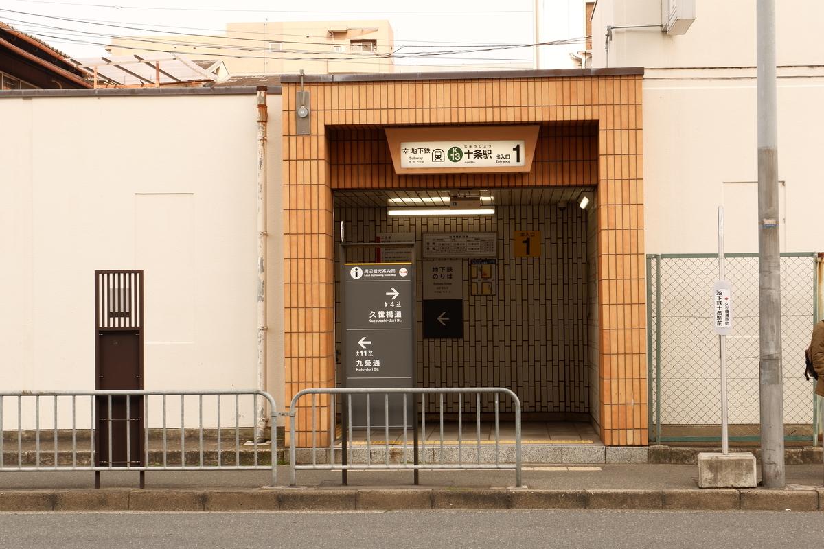 f:id:saitokana:20200418215738j:plain