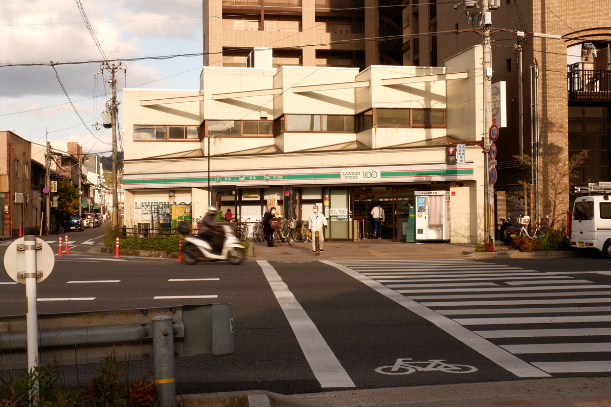 f:id:saitokana:20200526151138j:plain