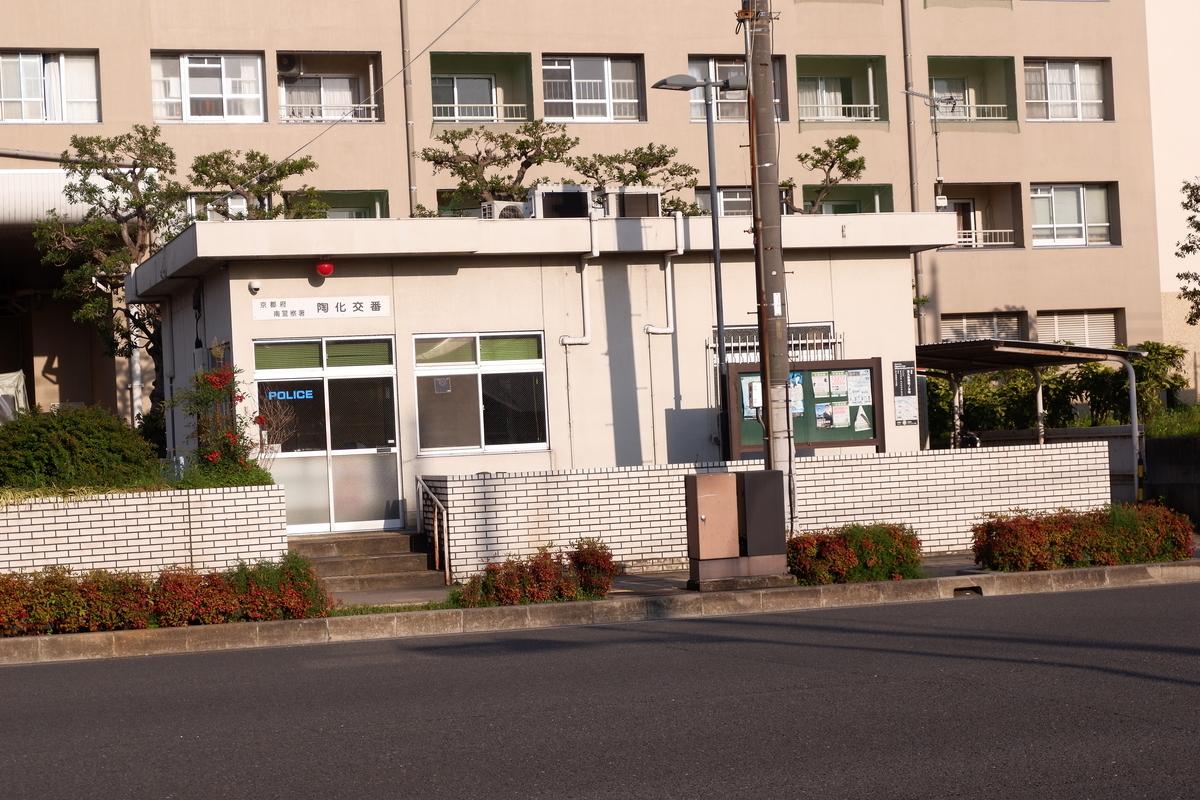 f:id:saitokana:20200526151515j:plain