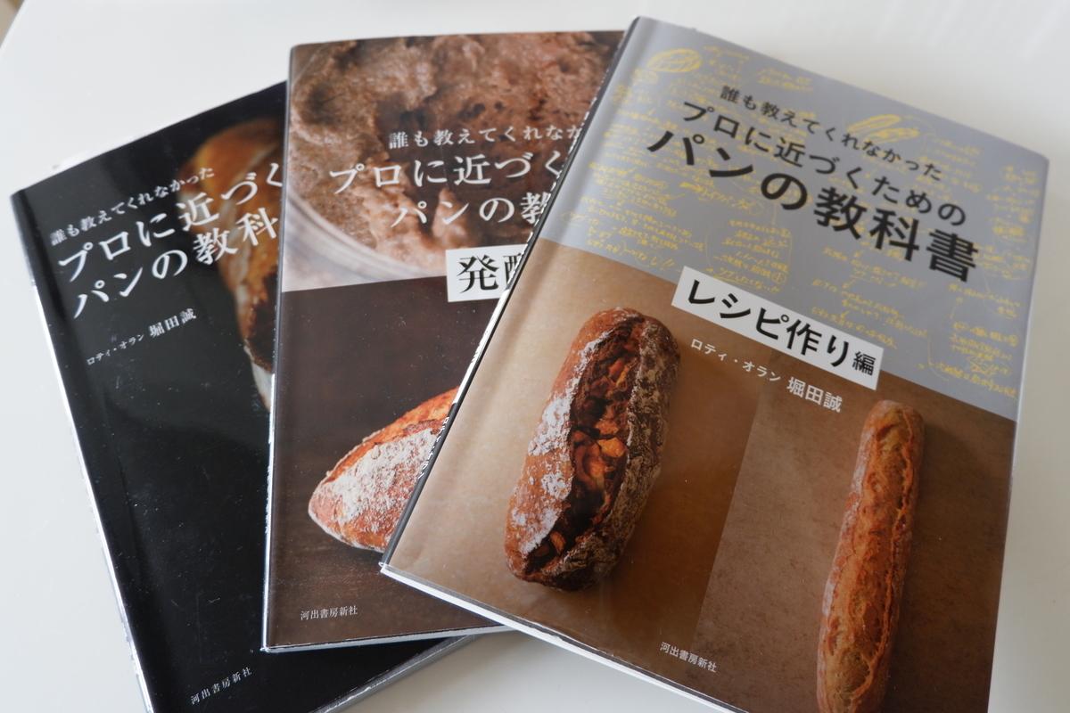 f:id:saitokana:20200625113201j:plain