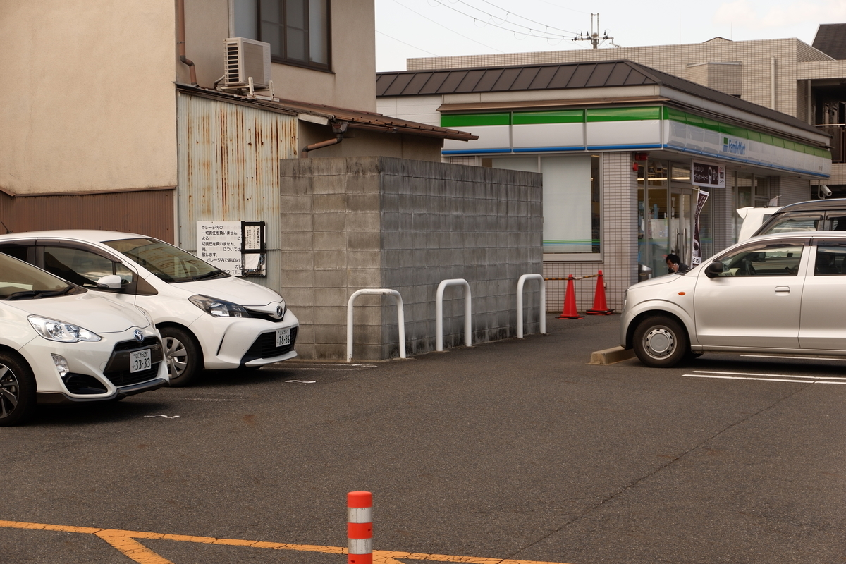 f:id:saitokana:20201030143934j:plain