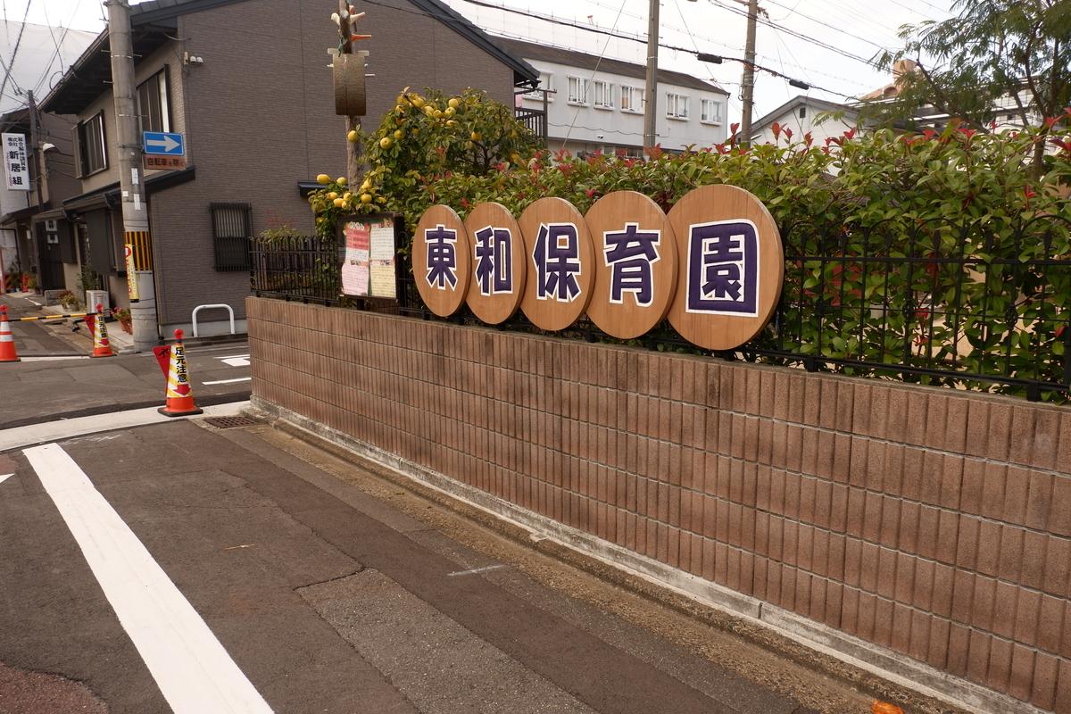 f:id:saitokana:20201030144026j:plain