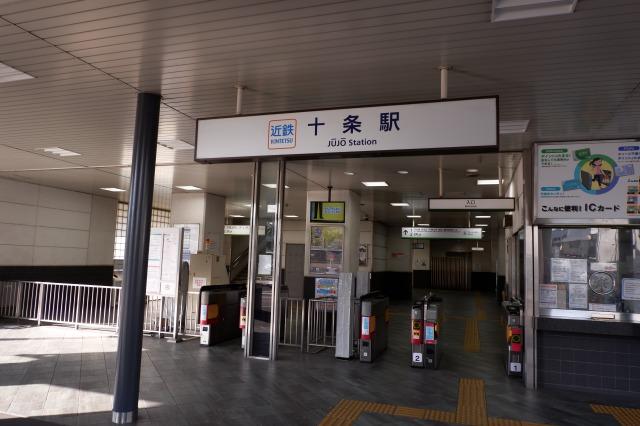 f:id:saitokana:20201030150156j:plain