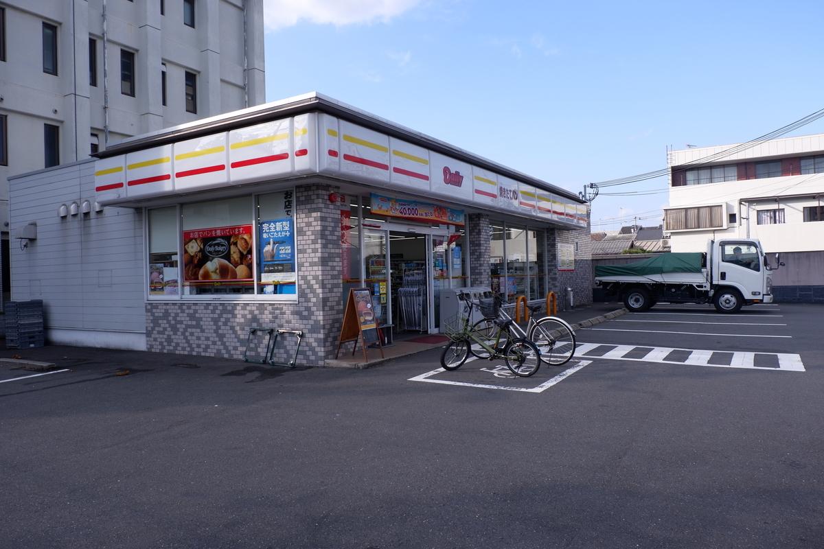 f:id:saitokana:20201030150314j:plain