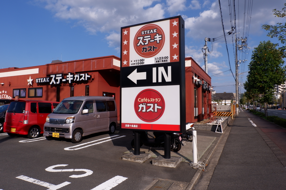 f:id:saitokana:20201030150359j:plain