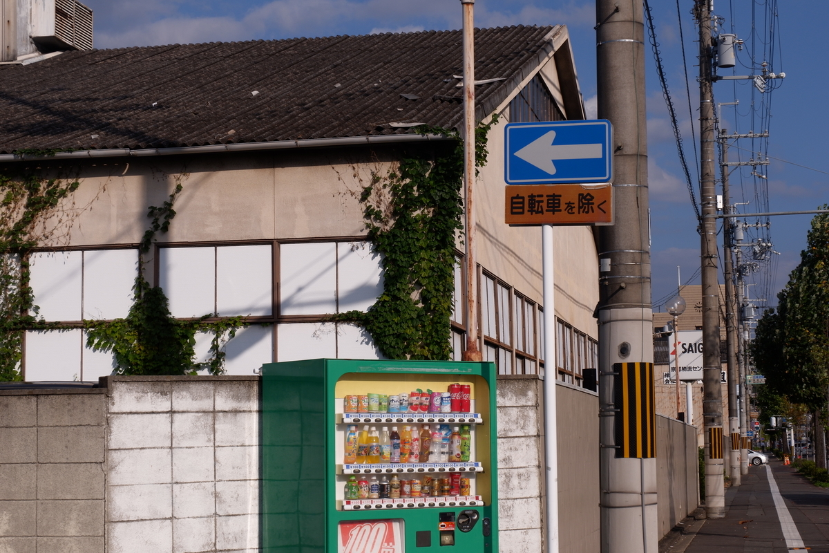 f:id:saitokana:20201030150453j:plain