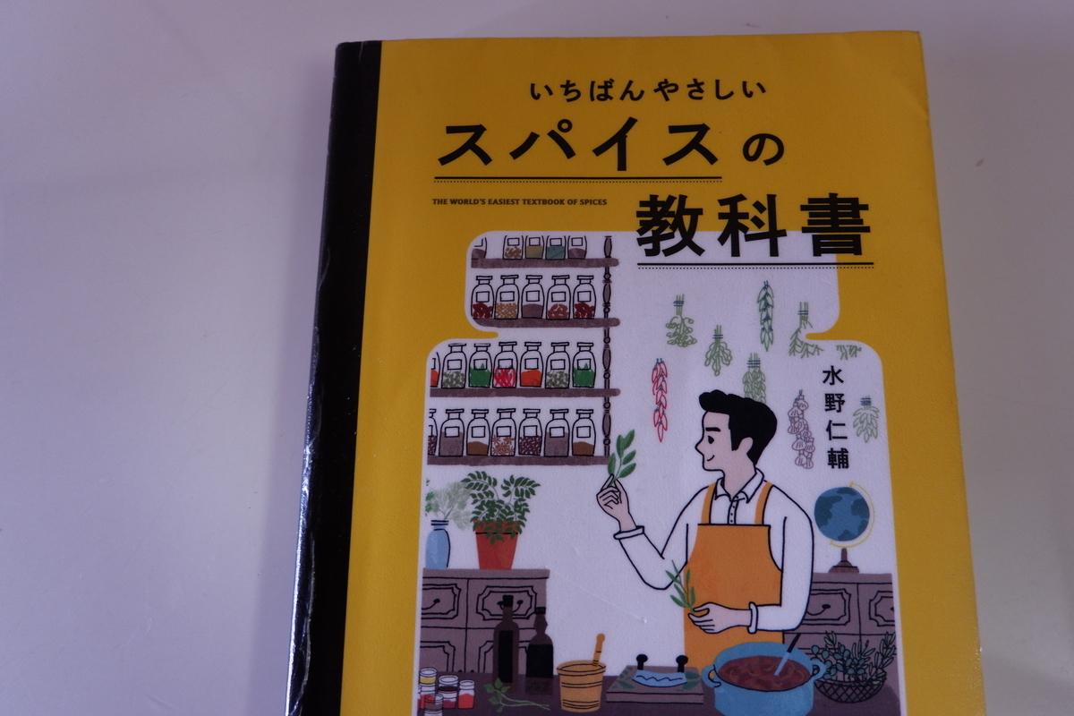 f:id:saitokana:20201116151232j:plain