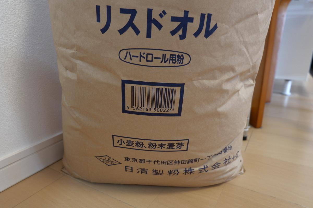 f:id:saitokana:20210302110544j:plain
