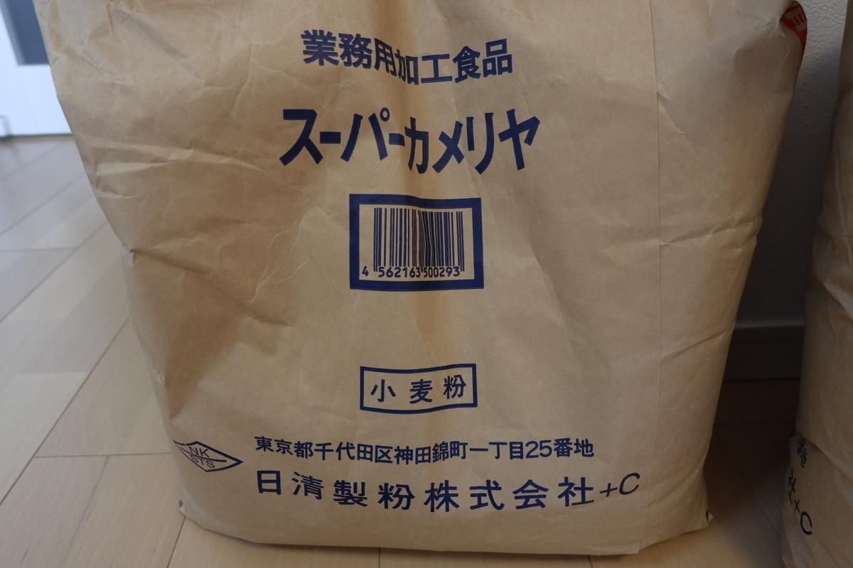 f:id:saitokana:20210302110657j:plain