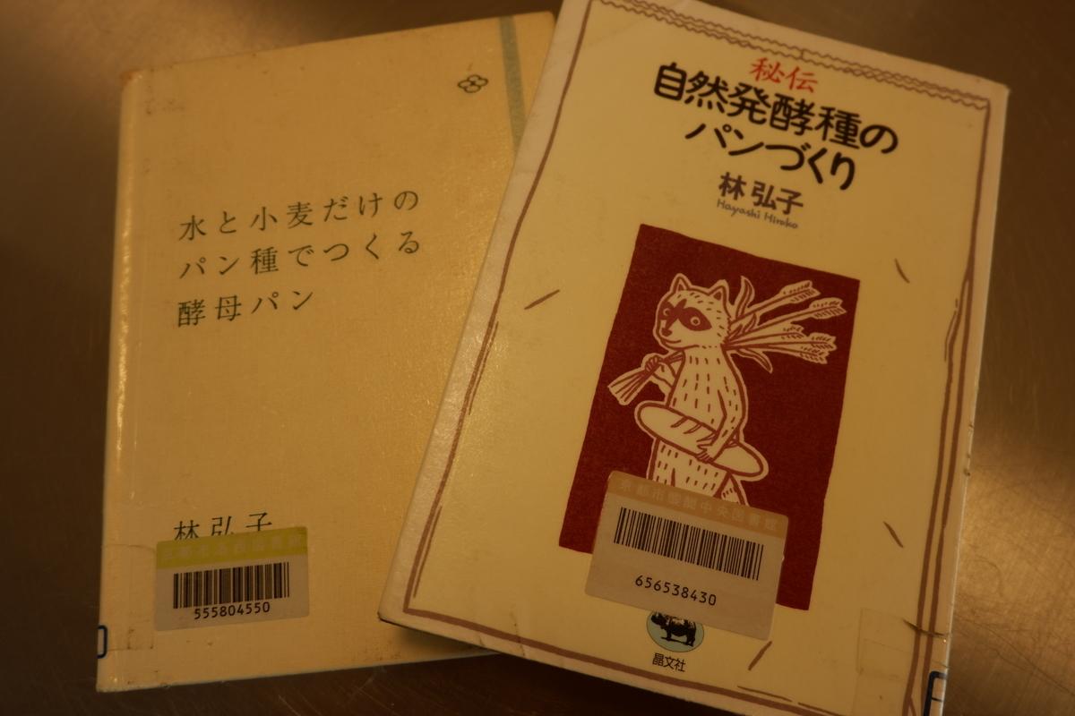 f:id:saitokana:20210306012317j:plain