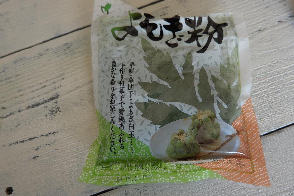 f:id:saitokana:20210404204308j:plain