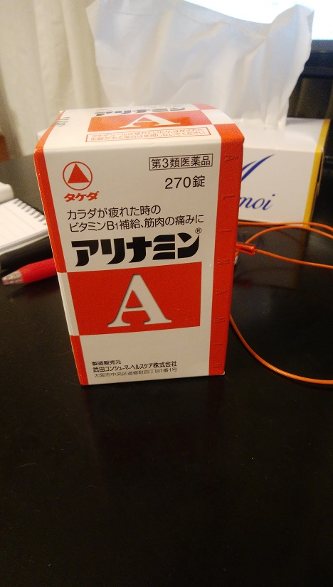 f:id:saitokenichi:20180524202451j:plain