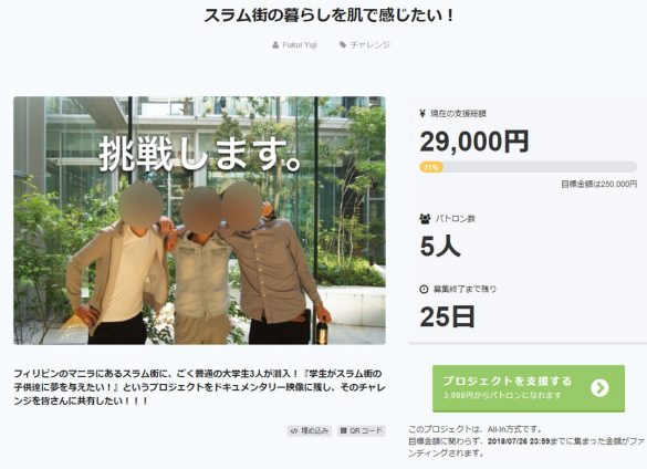 f:id:saitokenichi:20200725113445j:plain